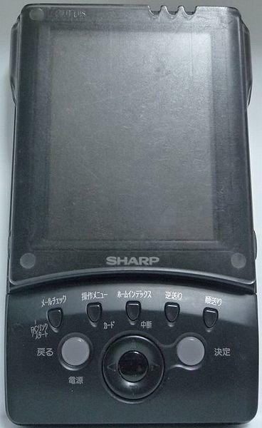 SHARP シャープ MI-L1 Zaurus ?#39030;Ε毳?パーソナルモバイルツール 本体のみ ジャンク 送料無料