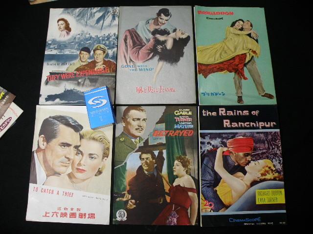 26 古い 映画 パンフレット 等 まとめて / 映画館 案内 チラシ _画像2