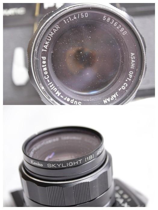 ジャンク PENTAX ASAHI SPOTMATIC SP 一眼レフカメラ2台 レンズ3本 黒 SMC Takumar 1:1.8/55 Super-Multi-Coated 1:4/200 TAKUMAR 1:1.4/50_画像5