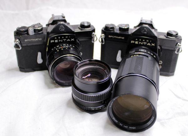 ジャンク PENTAX ASAHI SPOTMATIC SP 一眼レフカメラ2台 レンズ3本 黒 SMC Takumar 1:1.8/55 Super-Multi-Coated 1:4/200 TAKUMAR 1:1.4/50