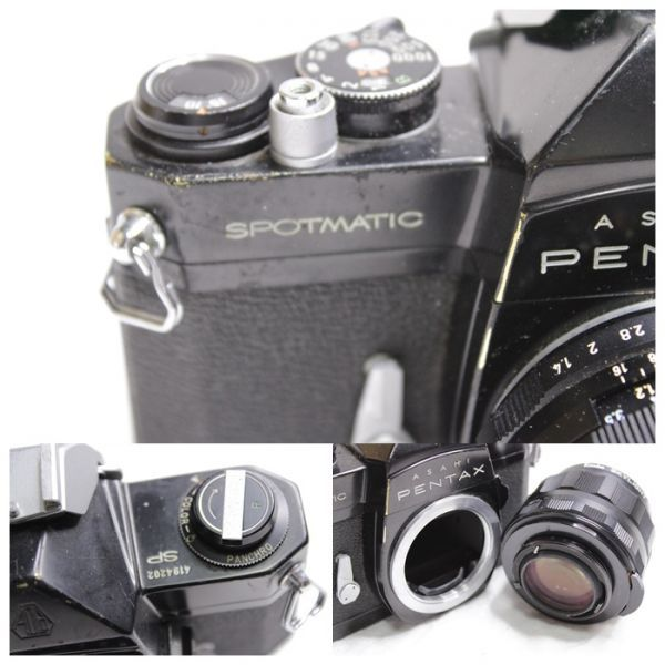 ジャンク PENTAX ASAHI SPOTMATIC SP 一眼レフカメラ2台 レンズ3本 黒 SMC Takumar 1:1.8/55 Super-Multi-Coated 1:4/200 TAKUMAR 1:1.4/50_画像4