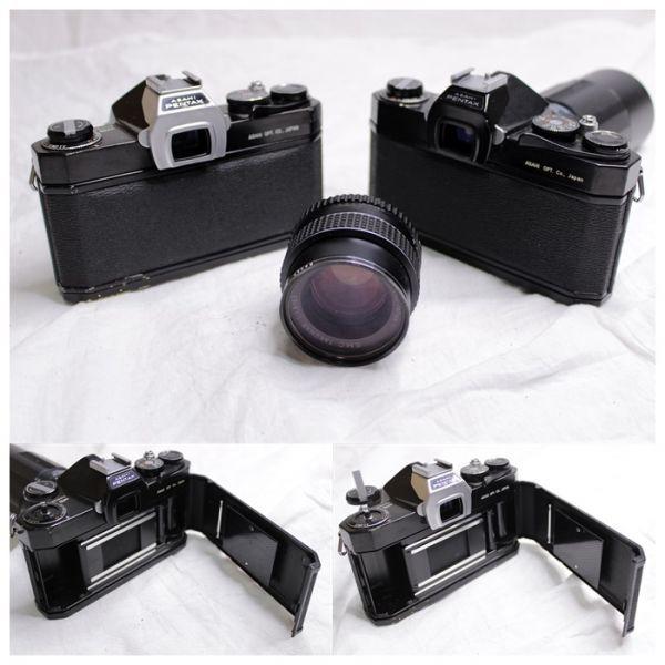 ジャンク PENTAX ASAHI SPOTMATIC SP 一眼レフカメラ2台 レンズ3本 黒 SMC Takumar 1:1.8/55 Super-Multi-Coated 1:4/200 TAKUMAR 1:1.4/50_画像2