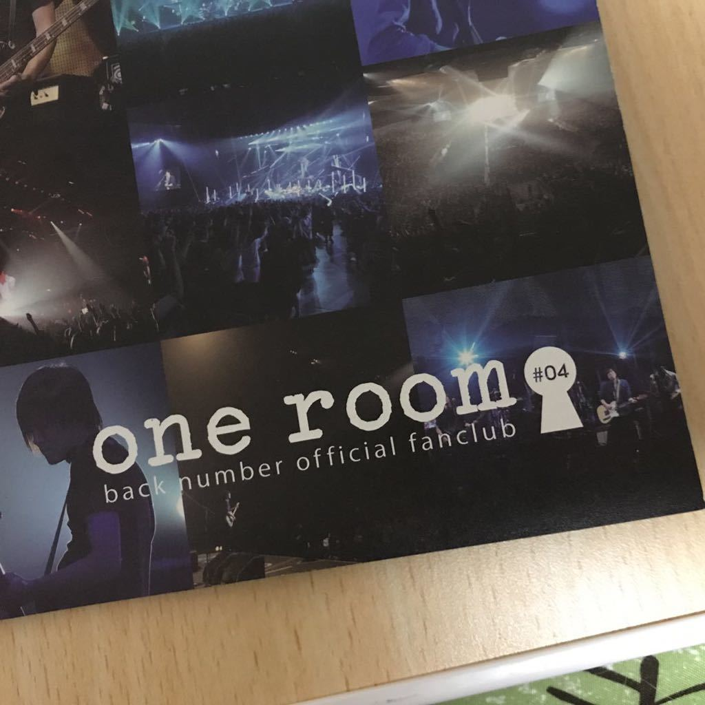 ☆used☆back number ファンクラブ限定 oneroom 会報誌 vol.4_画像2