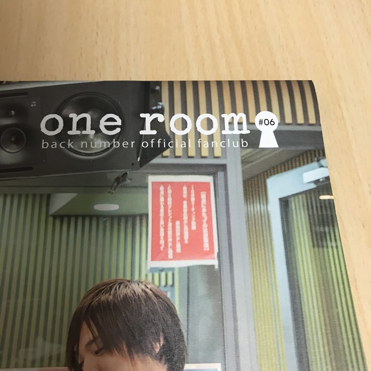 ☆used☆back number ファンクラブ限定 oneroom 会報誌 vol.6_画像2