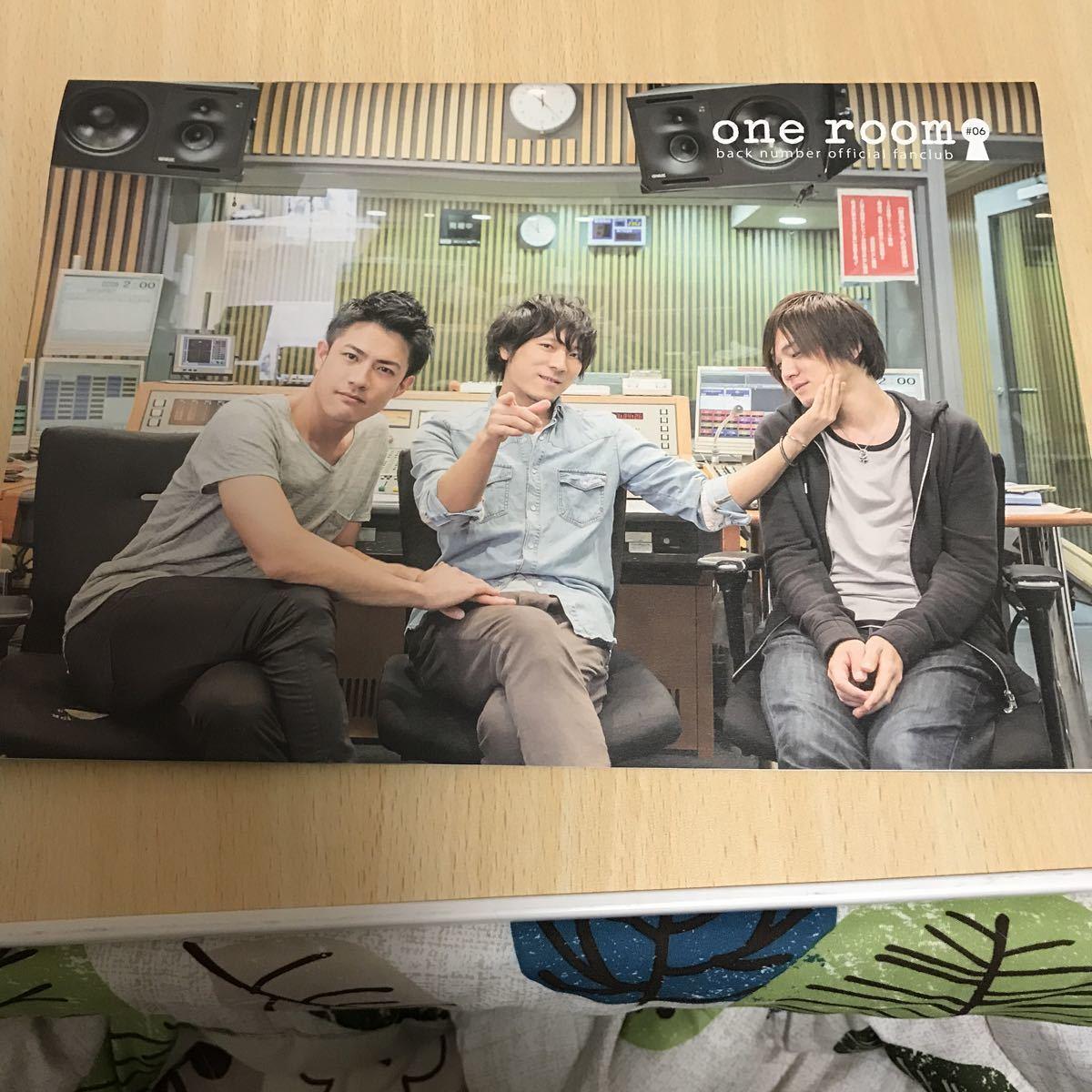 ☆used☆back number ファンクラブ限定 oneroom 会報誌 vol.6