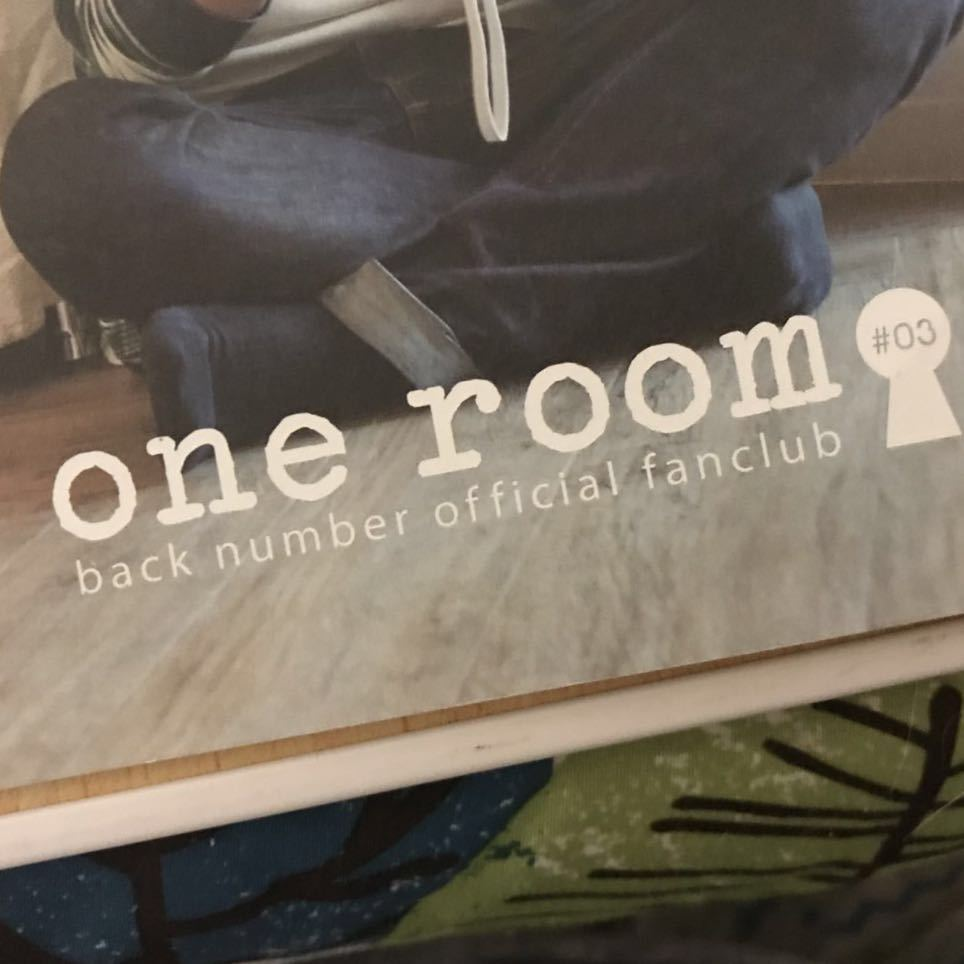 ☆used☆back number ファンクラブ限定 one room 会報誌 _画像2