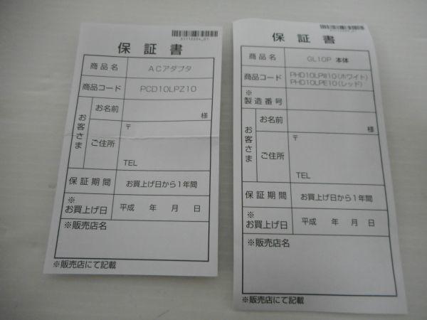 EM EmoBILE Pocket WiFi GL10P ホワイト イーモバイル 本体のみ / 説明書付き ポケット Wi-Fi ワイファイ 白 中古品 B672WD_画像5