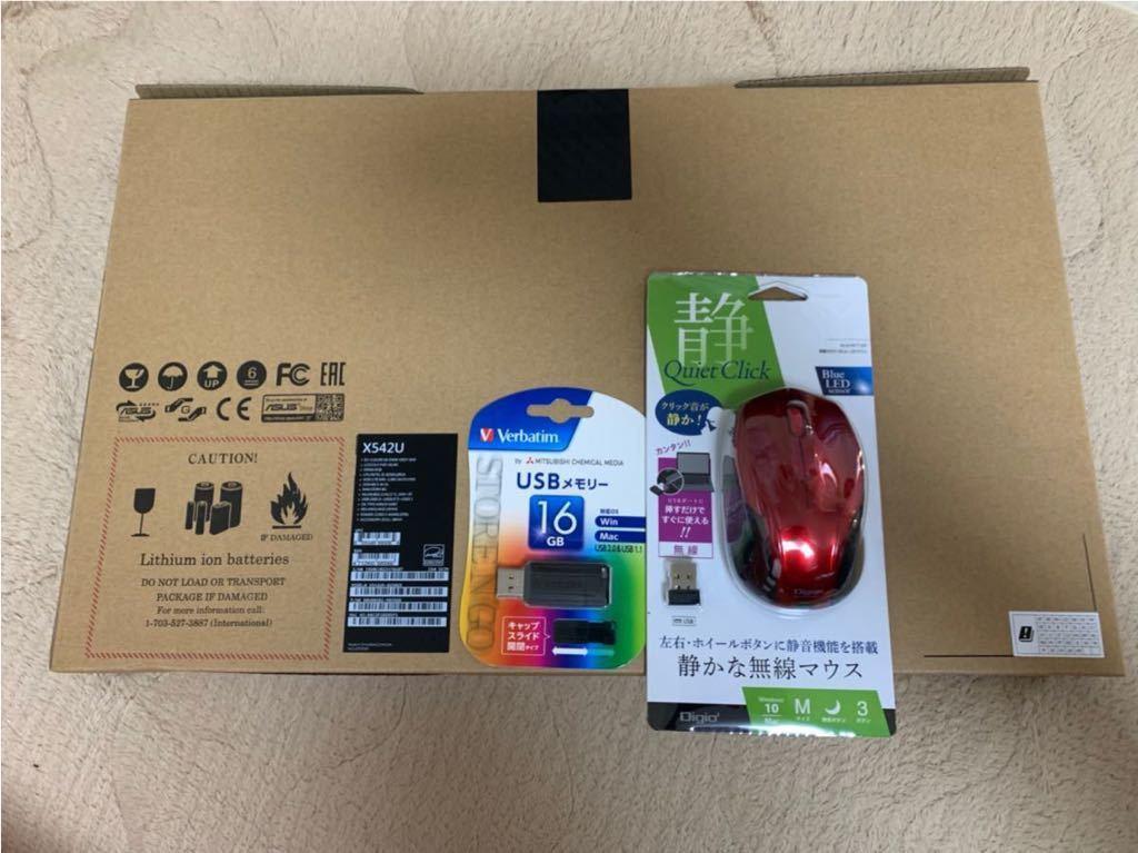ヨドバシカメラ 夢のお年玉箱 2019年 ノートパソコンの夢 15インチ i5 福袋 ダークグレー core i5 X542UN-8250_画像3