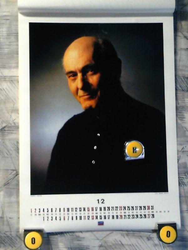 9f3【1983年カレンダー/365x515/7枚綴り】LONDON・クラシックカレンダー/Solti/Hogwood/Chailly/Pavarotti/Kyung-Wha Chung/Ashkenazy_画像2
