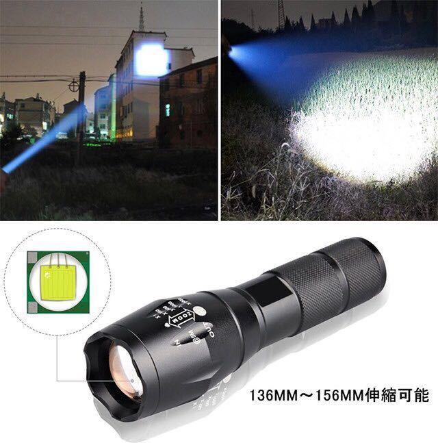 防水 めっちゃ明るい 懐中電灯 ハンディライト 高輝度LED 3800lm_画像4