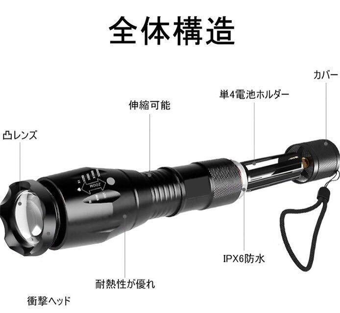 防水 めっちゃ明るい 懐中電灯 ハンディライト 高輝度LED 3800lm_画像2