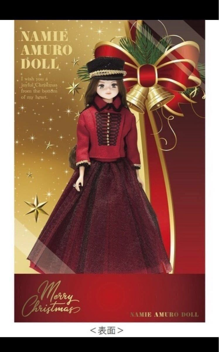★限定品 最落無し 1円スタート「namie amuro Final Space 」NAMIE AMURO DOLL Final Tour 2018 ~Finally~ RED 安室 奈美恵