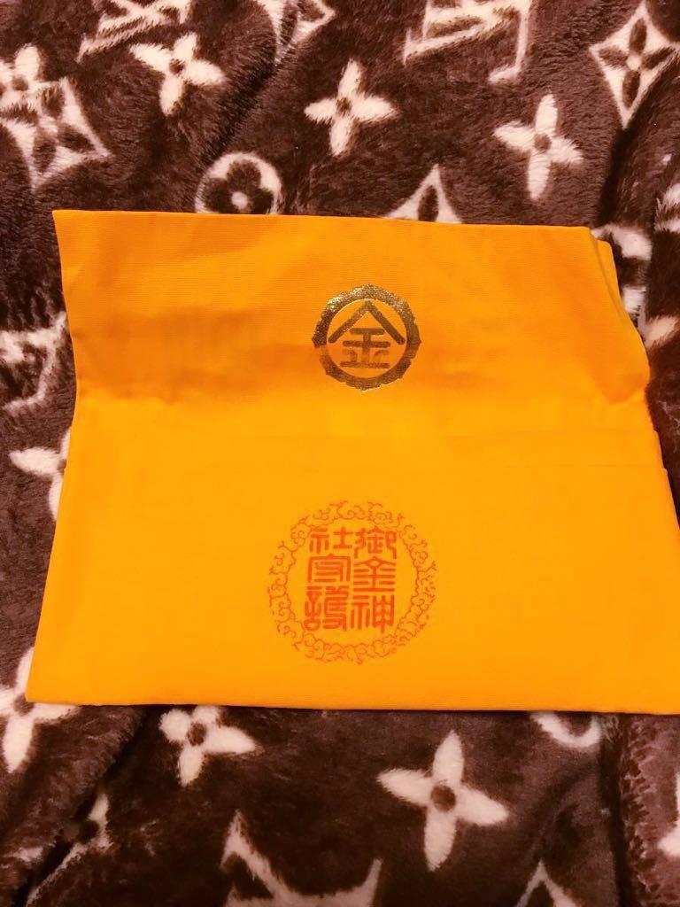 ☆噂の金運パワースポット!京都 御金神社の福財布_画像2