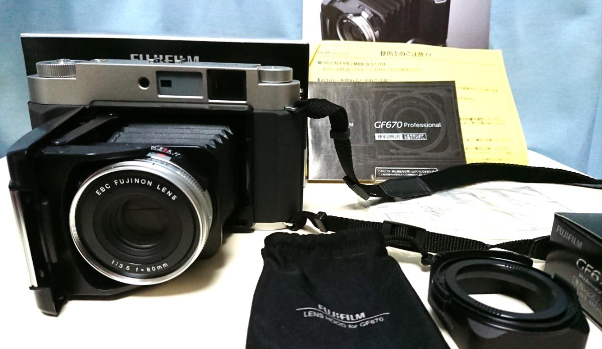 美品 FUJIFILM GF670 professional 6×6/6×7 80mm レンズ搭載 専用レンズフード カタログ 保証書 外箱付き ジャバラ折りたたみ式 絶版
