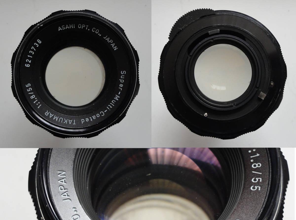 綺麗な状態のアサヒペンタックスSP黒ボディーとSMCタクマー55mmF1.8レンズ付き_画像9