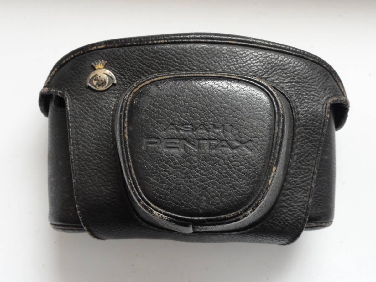 綺麗な状態のアサヒペンタックスSP黒ボディーとSMCタクマー55mmF1.8レンズ付き_画像10