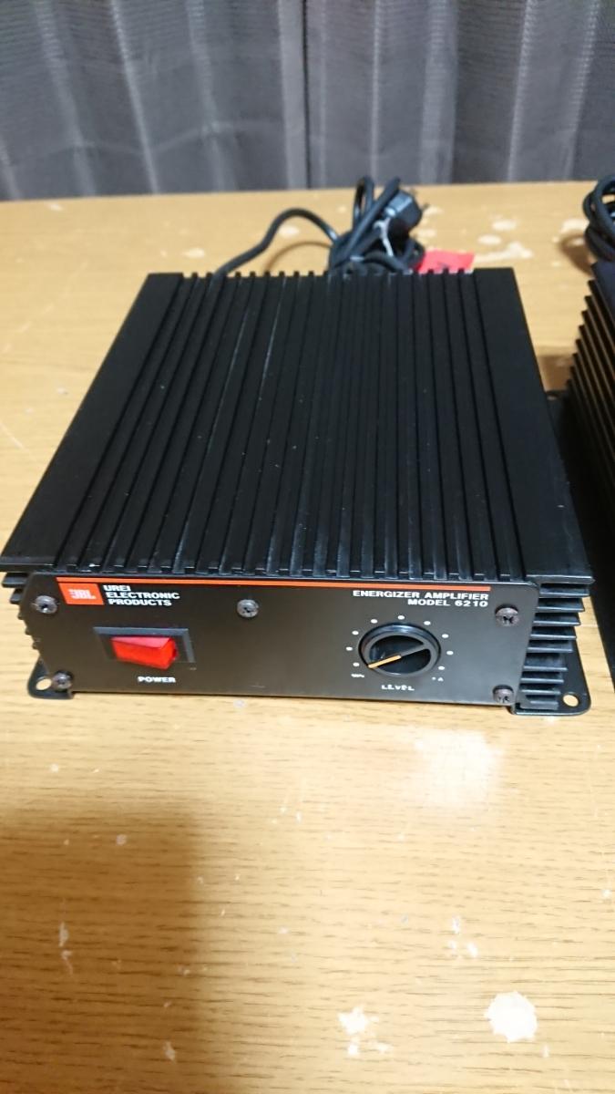 JBLモノラルパワーアンプ UREI 6210 2台セット動作品です!_画像4