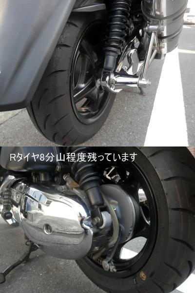 ■東京から ヤマハ シグナス 125 台湾製■_画像8
