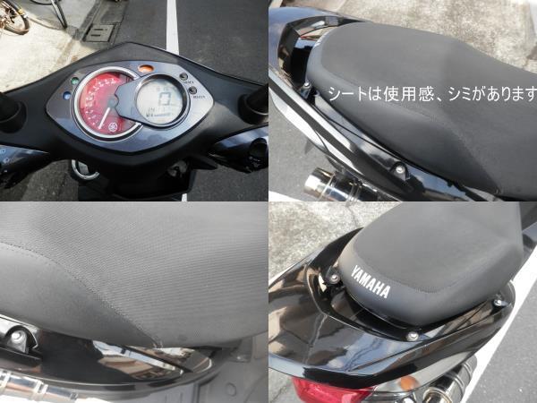 ■東京から ヤマハ シグナス 125 台湾製■_画像5