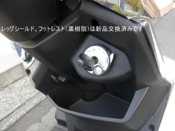 ■東京から ヤマハ シグナス 125 台湾製■_画像6