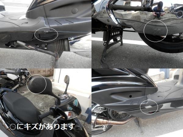 ■東京から ヤマハ シグナス 125 台湾製■_画像10