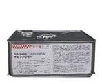 高防錆プライマー「サビランジャー 1液型 NS-6400 4㎏」セントラル産業_画像3