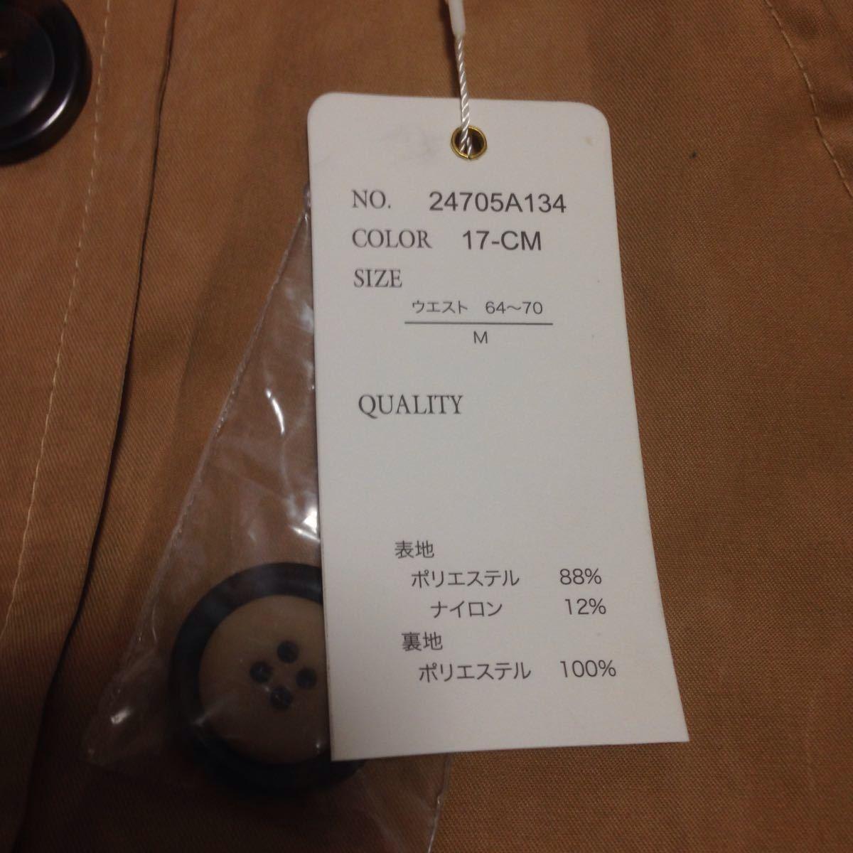 ☆☆新品☆☆ Riche glamour リシェ グラマー スカート 巻きスカート トレンチスカート ベージュ キャメル_画像4