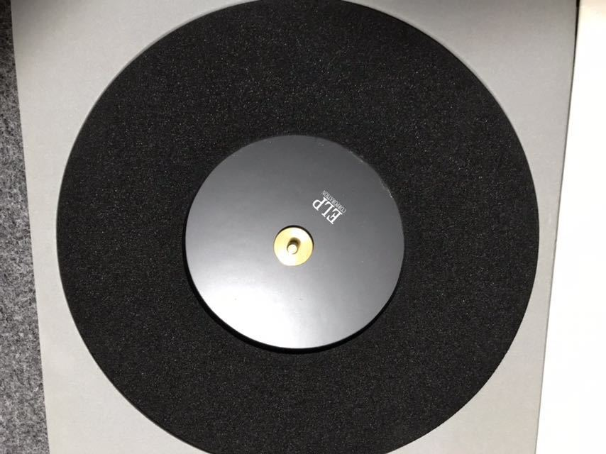 Junk ..ELP analogue Laser turntable