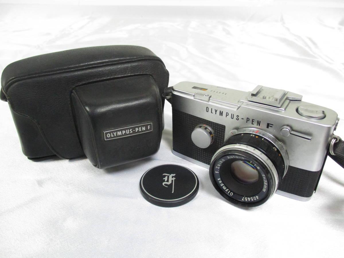 OLYMPUS オリンパス PEN F ペン 一眼レフ フィルムカメラ レンズ F.Zuiko Auto-S F1.8 38mm 大ReB46 1219 2