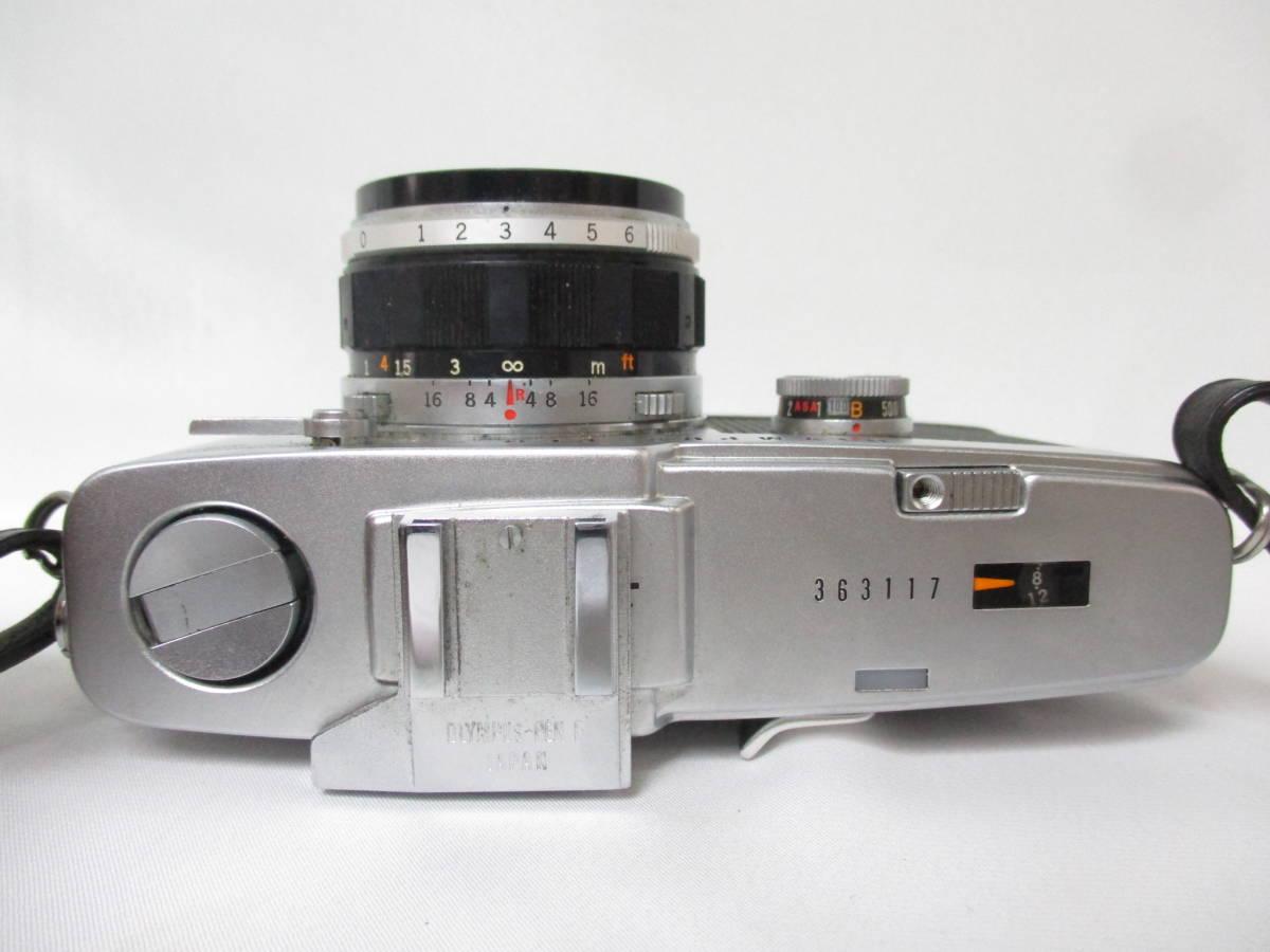 OLYMPUS オリンパス PEN F ペン 一眼レフ フィルムカメラ レンズ F.Zuiko Auto-S F1.8 38mm 大ReB46 1219 2_画像4