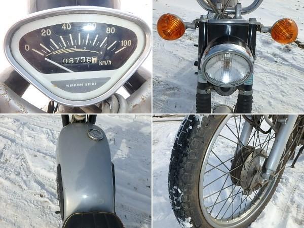 ホンダ CL50 CL50-1950### 中古 現状 売切り!_画像9