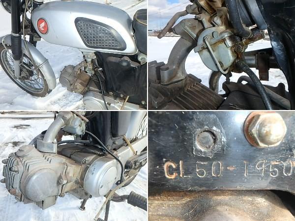 ホンダ CL50 CL50-1950### 中古 現状 売切り!_画像8