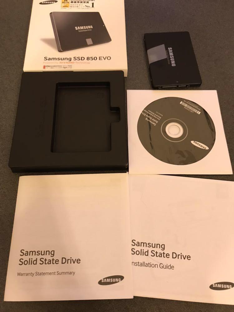 Samsung SSD 850 EVO 250GB 動作確認済 内容物全部有_画像3