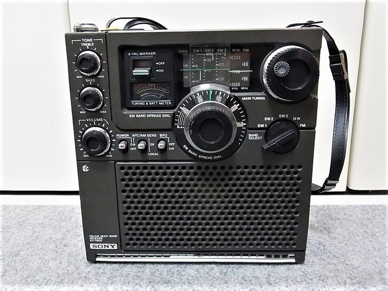 SONY ソニー ラジオ BCLラジオスカイセンサー ICF-5900 動作未確認 現状品