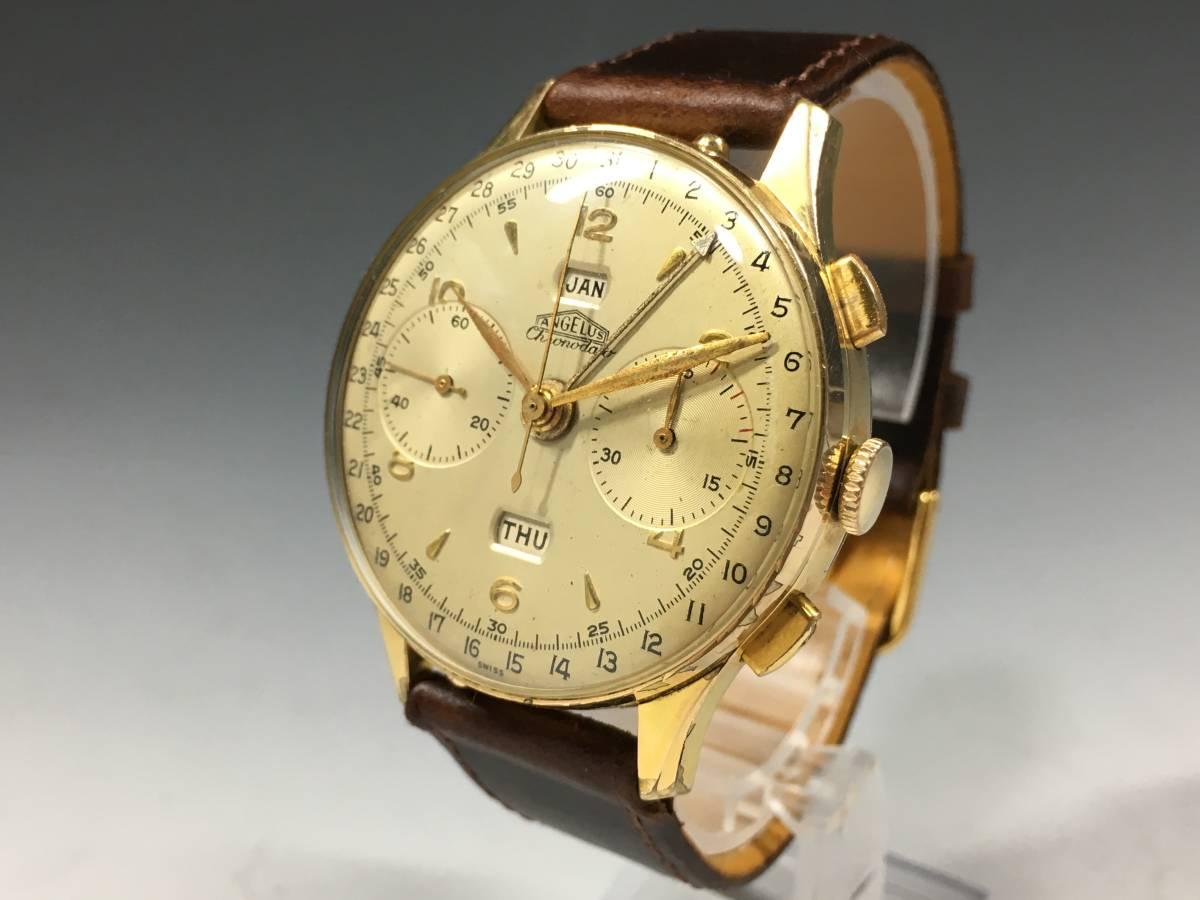 【送料無料】 アンジェラス ANGELUS クロノデイト クロノグラフ トリプルカレンダー ゴールドプレート 腕時計 手巻き アンティーク