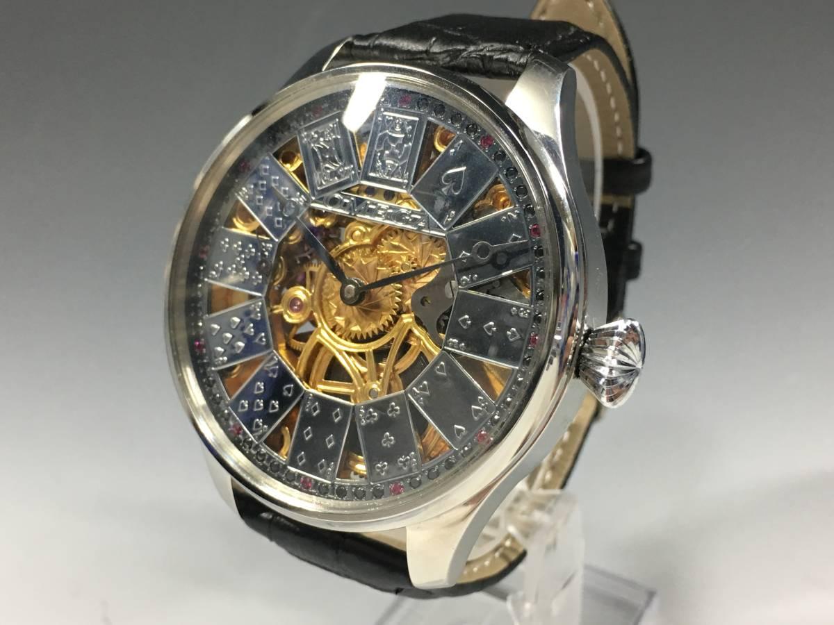 【送料無料】 オメガ omega フルスケルトン アンティーク ビンテージ ヴィンテージ 懐中 手巻き 腕時計 ウォッチ トランプ 動画有り