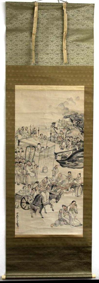 【掛軸】長澤蘆雪 筆 八仙人 共箱 軸先象牙