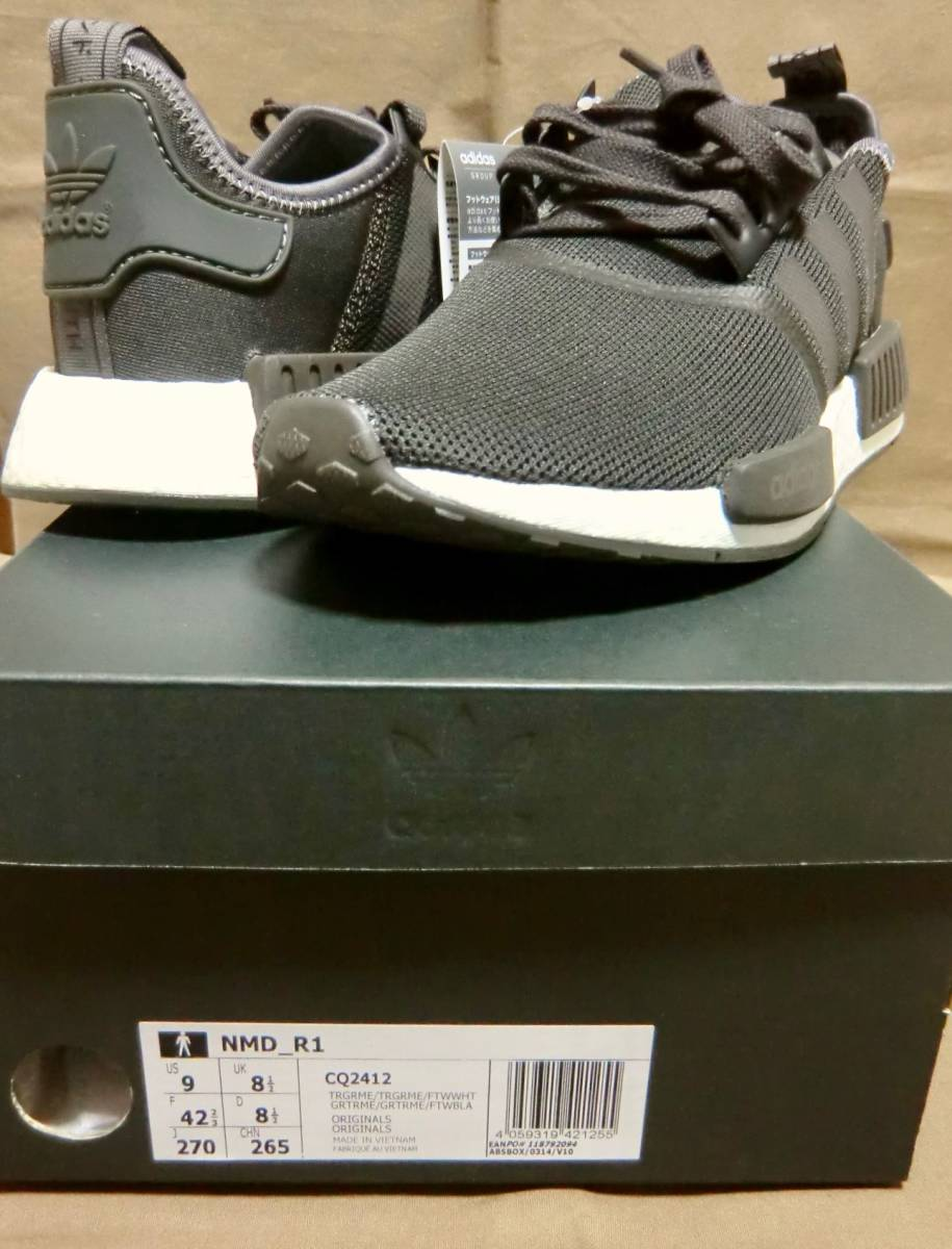 new goods adidas NMD R1 US9 27cm CQ2412