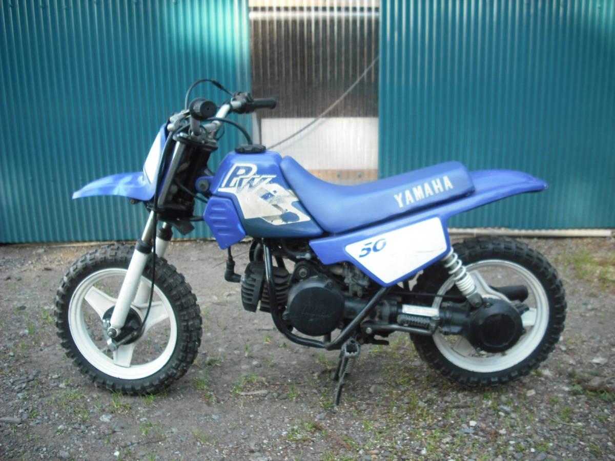 ヤマハ PW50 実動 オフロード ミニバイク キッズバイク