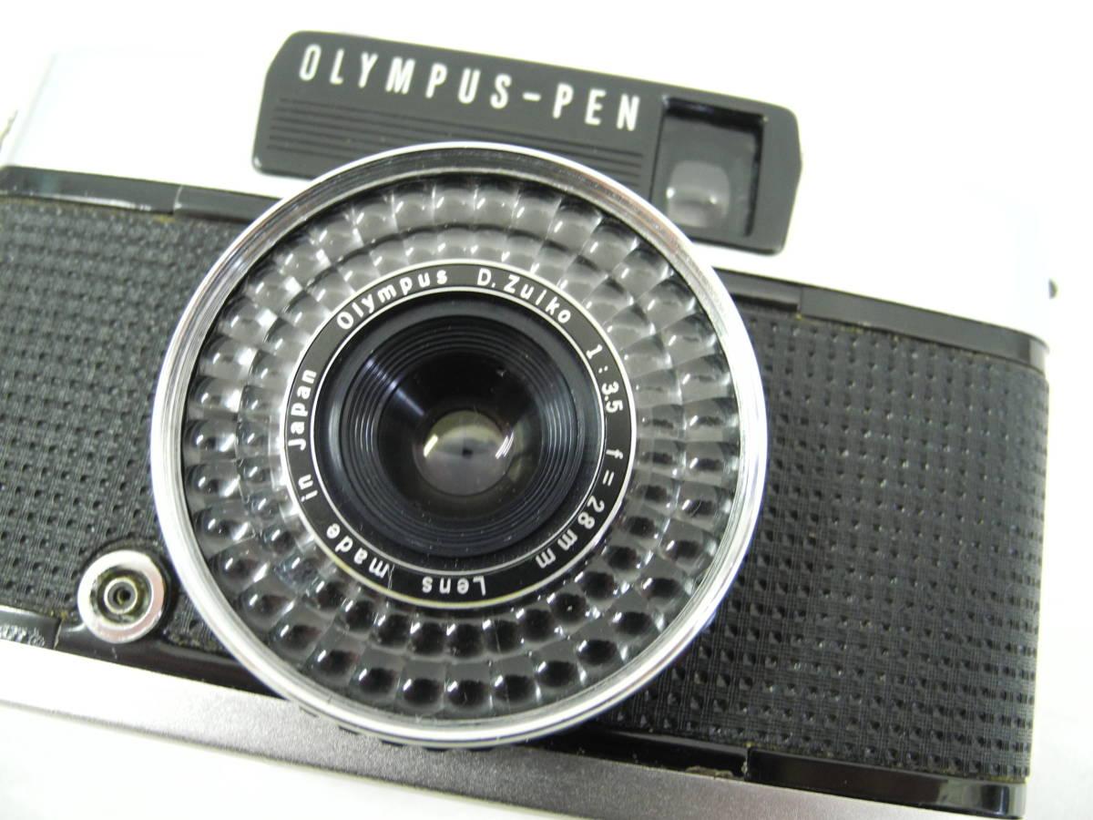 (53)☆オリンパス☆OLYMPUS-PEN EE-3 フイルムカメラ 1:3.5 f=28mm♪ _画像5