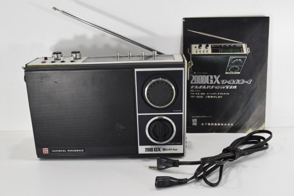 動確 当時物 National ナショナル RF-868 ワールドボーイ2000GX ラジオ Panasonic 松下電器 昭和レトロ DAI-982