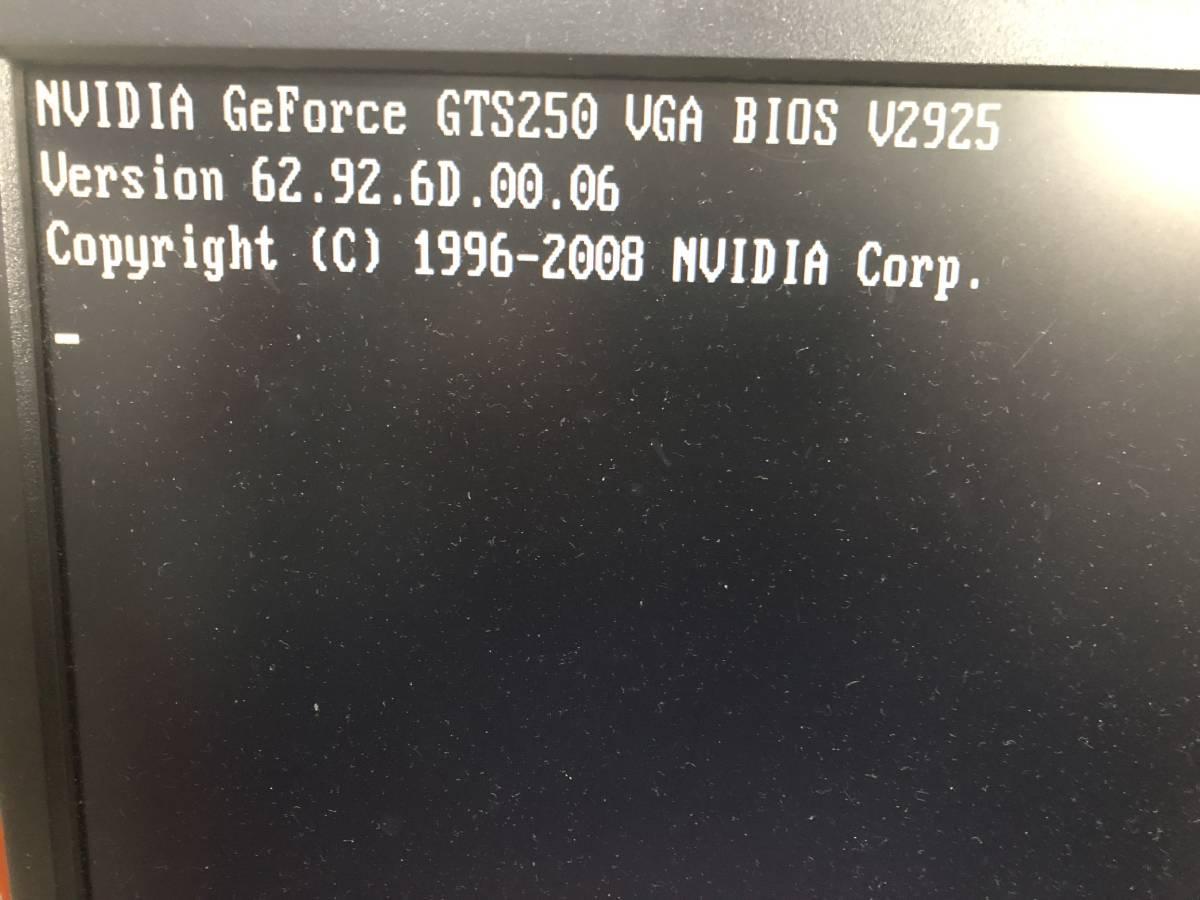 自作PC Core i7 2700k 3.5GHz FOXCONN H61MX V2.0 LGA1155 H61 MicroATX メモリ 4G グラフィック GeForce GTS250 電源 400W 中古品_画像5