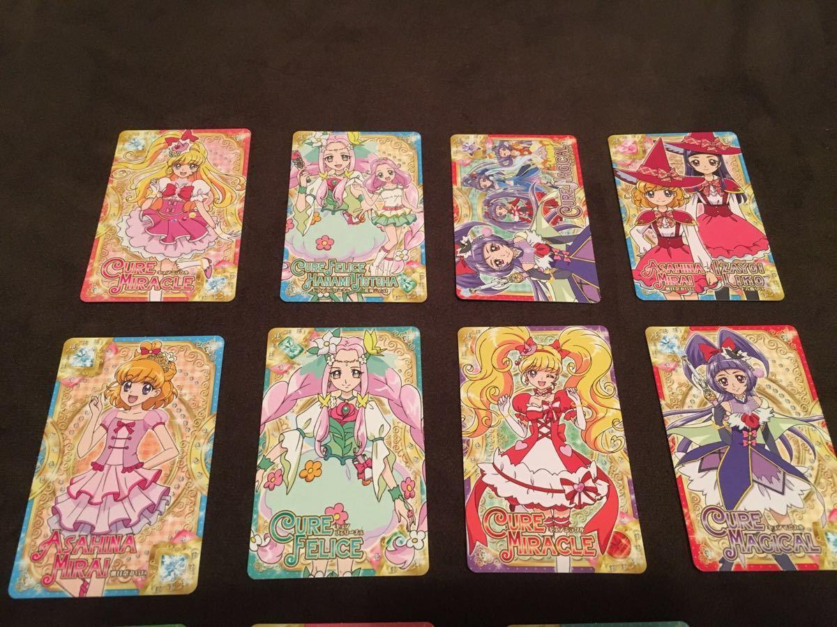 魔法つかいプリキュア カードガム 11枚カード_画像2