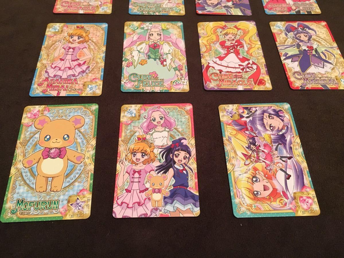魔法つかいプリキュア カードガム 11枚カード_画像3