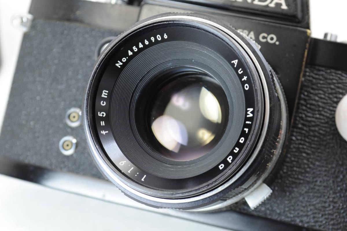 【ecoま】MIRANDA ミランダ Auto Miranda 5cm F1.9 レンズセット フィルムカメラ_画像7