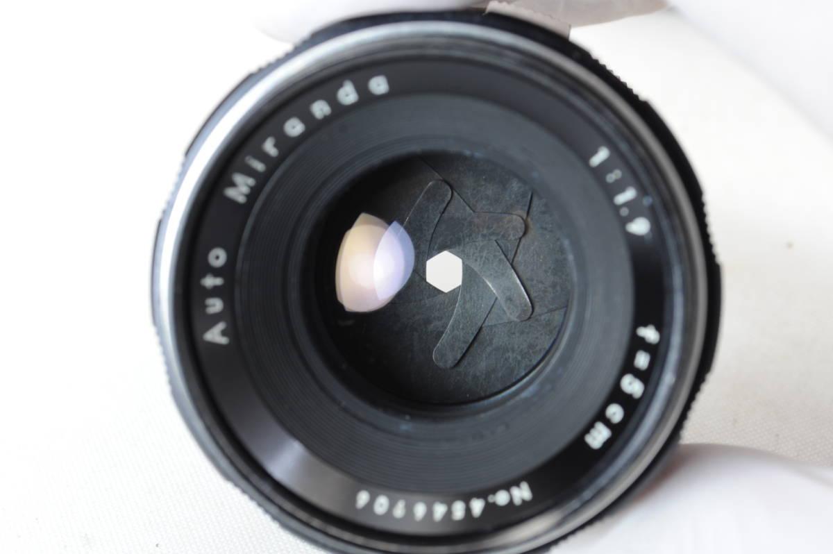 【ecoま】MIRANDA ミランダ Auto Miranda 5cm F1.9 レンズセット フィルムカメラ_画像10