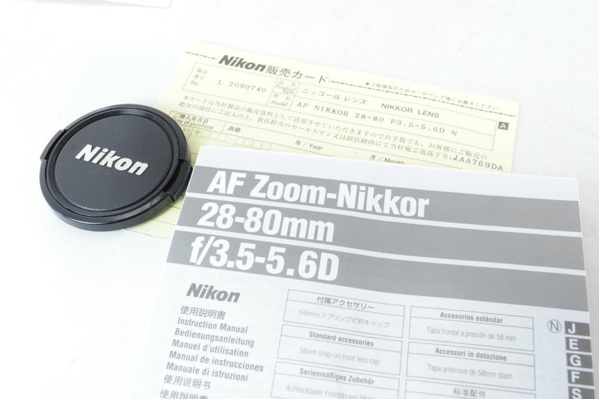 【ecoま】ニコン NIKON F4S MB-21 ズームレンズ付き 動作品 フィルムカメラ_画像2