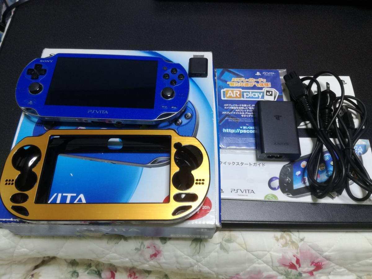 ☆PS VITA本体 PCH-1100 サファイアブルー(Sapphire Blue) 3G/Wi‐Fiモデル メモリーカード16GB おまけ付属☆