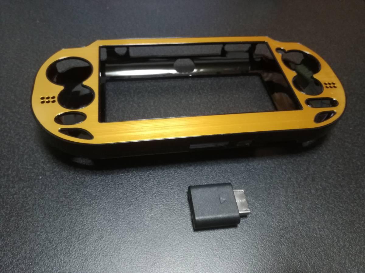 ☆PS VITA本体 PCH-1100 サファイアブルー(Sapphire Blue) 3G/Wi‐Fiモデル メモリーカード16GB おまけ付属☆_画像4