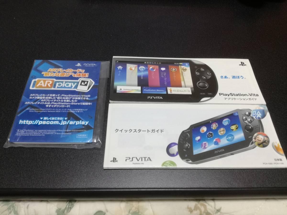 ☆PS VITA本体 PCH-1100 サファイアブルー(Sapphire Blue) 3G/Wi‐Fiモデル メモリーカード16GB おまけ付属☆_画像5